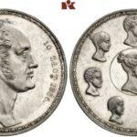 ロシア 1836年 1 1/2ルーブル銀貨 ニコライ1世 ファミリールーブル NGC MS60【入札期限:2020年6月22日】